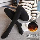 *桐心媽咪.孕婦裝*【CK0165】抗寒...