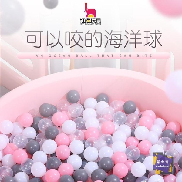 海洋球 兒童海洋球無毒無味嬰幼兒馬卡龍海洋球寶寶室內家用玩具波波球T 2色【快速出貨】