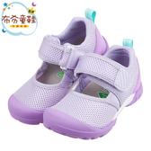 《布布童鞋》Moonstar日本紫色露背速乾機能鞋(15~19公分) [ I0D549F ]