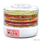 定時食物風乾機 水果蔬菜乾果機 寵物肉類食品脫水烘乾機 CJ6433『易購3c館』