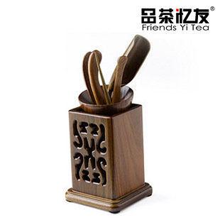 六君子 黑/綠檀木兩款 茶道配件