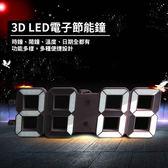 【JR創意生活】LED數字時鐘 3D電子鐘 電子鬧鐘 LED時鐘 壁掛工業風科技 立體數字鐘 掛鐘 夜光