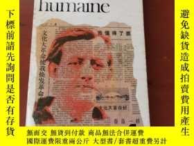 二手書博民逛書店法文原版罕見Malraux La condition humaineY23807 MALRAUX André