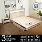 IHouse-山田插座燈光房間三件(床頭+收納床底+床頭櫃)雙人5尺胡桃