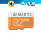 三星 32GB 32G MicroSDHC EVO [48MB/ S] MicroSD  SD 記憶卡【4G手機】