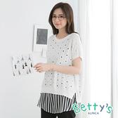 betty's貝蒂思 蔞空針織+條紋雪紡兩件式針織衫(白色)