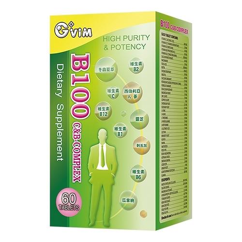 生命綠 喜維B及本草錠Ⅱ 60粒【BG Shop】健康◆美麗◆生活
