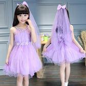618好康鉅惠 5夏裝女童公主連身裙子6兒童裝7小女孩夏季
