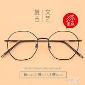 多邊形眼鏡框文藝復古不規則眼鏡框架金屬瘦臉男女zzy7797『易購3c館』
