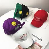 兒童帽子男潮紫色笑臉棒球帽寶寶遮陽帽女童帽子防曬【全館免運】