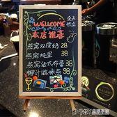 支架式收銀台吧台促銷小黑板留言板 桌面立式廣告板商品推薦牌igo 溫暖享家