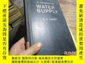 二手書博民逛書店a罕見textbook of water supply 精 20