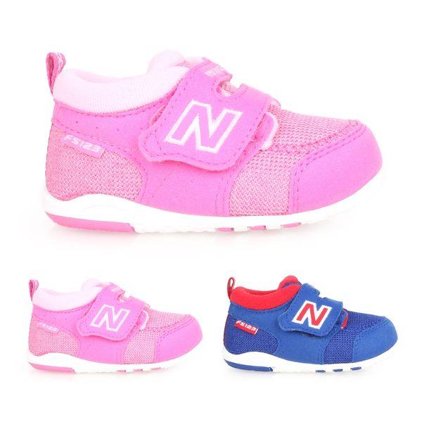 NEW BALANCE FS123系列 女嬰幼童運動鞋(免運 童鞋 NB N字鞋 慢跑≡排汗專家≡