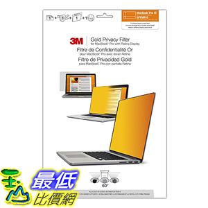 [美國直購] 3M GPFMR15 金色  34.8*22.8cm  螢幕防窺片 Privacy Filter for Apple MacBook Pro