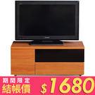 破盤最底價 免組裝 電視櫃 北歐 傢俱【X0018】律動波紋900系列電視櫃(三色) MIT台灣製ac  完美主義