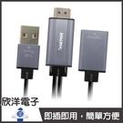 Esense 蘋果轉電視 鋁合金Lightning to HDMI傳輸線 (37-EHL562GA) 影音同步/100cm/追劇神器