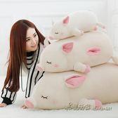 豬公仔玩偶睡覺抱枕趴趴豬毛絨玩具豬娃娃大號可愛【米蘭街頭】igo
