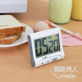 電子定時器大屏幕多功能倒計時磁鐵固定SMY5002【極致男人】