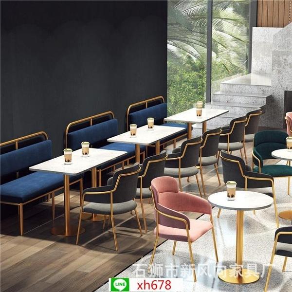 現代成套大理石餐桌 餐廳洽談吃飯餐桌椅組合 奶茶店接待小圓桌【頁面價格是訂金價格】