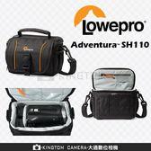 LOWEPRO 艾德門 Adventura SH110 II 專業相機包 肩背包 相機包  單肩包