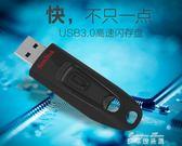 隨身碟32g高速usb3.0CZ48至尊高速商務加密隨身碟32g  麥琪精品屋