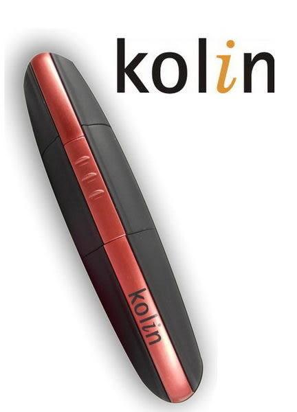 快速出貨【歌林】時尚水洗鼻毛刀KBH-R01 免運-隆美家電