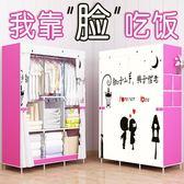 簡易衣櫃 布藝布衣櫃雙人衣櫥鋼架組裝收納櫃儲物櫃簡約現代經濟型