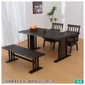 ◎橡膠木質餐桌椅四件組 SAZANAMI 150 DBR NITORI宜得利家居