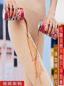 褲襪 超自然膚光腿神器女秋冬裸感可樂褲加絨加厚打底褲肉色連褲襪踩腳 薇薇