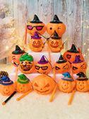 萬圣節南瓜燈兒童手提發光有聲裝飾鬼節學校商場活動禮物禮品用品 凱斯盾數位3C