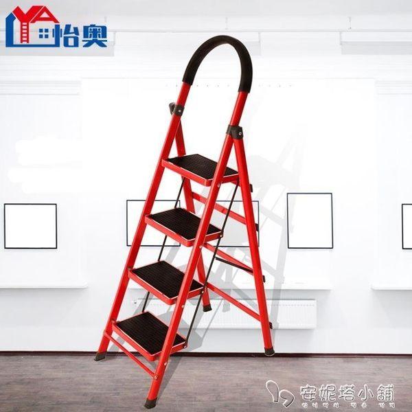 梯子家用摺疊梯加厚室內人字梯行動樓梯伸縮梯步梯多功能扶梯 ATF安妮塔小舖