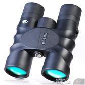 望遠鏡博冠拓界高倍望遠鏡眼鏡高清夜視雙筒手機拍照演唱會軍充氮防水用 數碼人生 DF