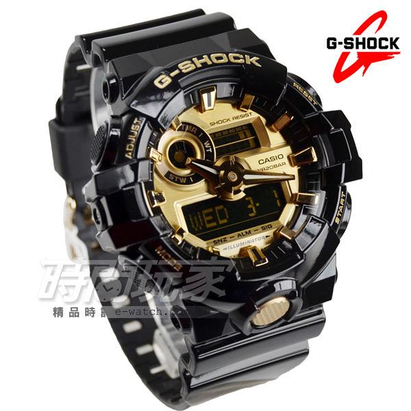 G-SHOCK GA-710GB-1A 絕對強悍 金屬光澤感雙顯式運動男錶 防水手錶 黑x金 GA-710GB-1ADR CASIO卡西歐