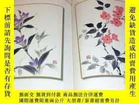 二手書博民逛書店Composition罕見and Color of 12 Months Flower Japanese Ink W
