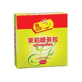 最划算簡易茶包-茉莉綠茶2g*100入【愛買】