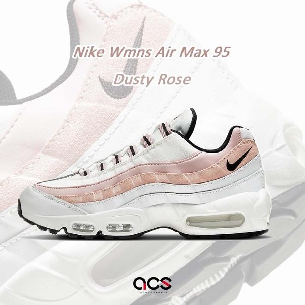 Nike 休閒鞋 Wmns Air Max 95 白 粉紅 乾燥玫瑰 女鞋 氣墊 復古慢跑鞋 【ACS】 CV8828-100