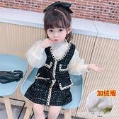 女童秋冬裝加絨加厚洋裝小童裙子女寶寶洋氣公主裙小香風 【快速出貨】