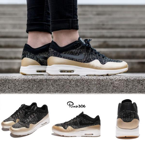Nike 休閒慢跑鞋