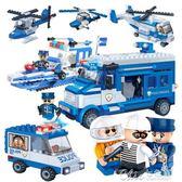 兒童積木玩具 邦寶積木玩具員警拼裝玩具兒童玩具男孩益智塑膠拼裝積木6歲10歲 七色堇