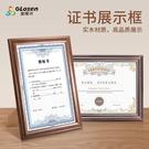 證書框實木A4相框擺台專利授權書榮譽獎狀...