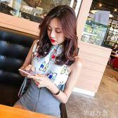 韓語琳夏季新款仙女雪紡衫韓版女裝印花小衫無袖性感露肩上衣    芊惠衣屋