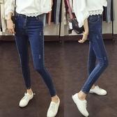 牛仔褲 秋季韓版高腰小腳九分牛仔褲女士修身顯瘦破洞彈力鉛筆長褲子學生 玫瑰