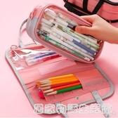 多功能大容量筆袋 可手提簡約ins少女心中小學生文具袋初中生創意 居家物語