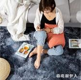 地毯臥室北歐風家用房間滿鋪可愛長毛絨床邊毯客廳茶幾地墊PH4065【棉花糖伊人】