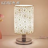 USB檯燈臥室床頭創意簡約時尚浪漫溫馨遙控調光餵奶節能LED小夜燈【全館一件82折】