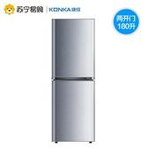 KONKA/康佳BCD-180GY2S 雙門冰箱 兩門小型電冰箱 家用節能靜音 220V