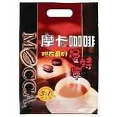 摩卡MOCCA現在最好-3合1咖啡隨身包-曼 特寧16g x25入/袋【愛買】