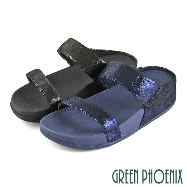 U69-20495 女款厚底拖鞋 一字仿金屬爆裂紋羊皮厚底拖鞋【GREEN PHOENIX】