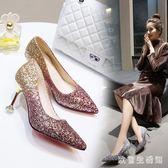大尺碼高跟鞋 秋季韓版女士性感酒杯跟貓跟鞋淺口亮片女 nm9511【歐爸生活館】