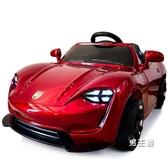 兒童童電動車四輪可坐遙控汽車1-3歲4-5搖擺童車寶寶玩具車可坐人XW 快速出貨